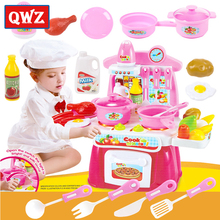 QWZ Kids Kitchen Set Children Kitchen Toys Gifts With Light Music Large Cooking Simulation Model Pretend Play Toy For Girl Baby