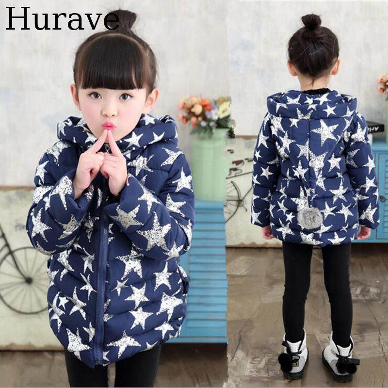Hurave 2017 Casual girl clothes Winter new childrens clothing girl star pattern cotton coat thicker girl coat<br>
