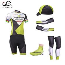 2016 merida team bike wear cycling clothing breathable sports cycling jersey with hat arm sleeves leg warmer shoes cover(China)