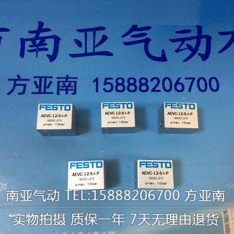 AEVC-12-5-I-P AEVC-25-25-I-P FESTO Short-stroke cylinders AEVC series<br>