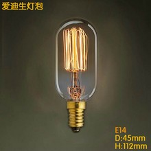 T45 E14 220V 40W straight wire Vintage Antique Retro Style Lighting Filament Edison Lamp Light Bulb decoration lighting