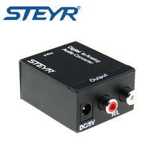 STEYR DAC D/A SPDIF Toslink Coaxial Digital Audio To RCA Analog Audio Converter with Power Adapter or USB Cable+Optical Cable
