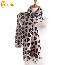 [POBING]ZA Brand 2017 Leopard Scarf New Arrival Women Scarves Acrylic Shawl and Wrap High Quality Long Pashmina Female Blanket
