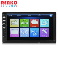 "REAKOSOUND 7018B 2DIN LCD Colorful Display Car Bluetooth Audio 7"" HD Radio In Dash Touch Screen Stereo MP3 MP5 Player USB"