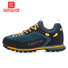 Men Running Shoes Athletic Trainers yellow Zapatillas Sports Shoe Max Cushion Outdoor Walking Sneakers 8038