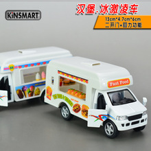 Candice guo alloy car model funny fast food hamburger ice cream truck cart plastic motor pull back creative birthday gift toy