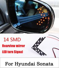 A pair 14 SMD LED Arrow Panel Fit Auto Rear View Mirror Indicator Turn Signal parking light car styling For Hyundai Sonata