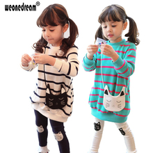 WEONEDREAM 2017 New Spring Autumn Children Girls Clothes Sets, Cotton Girl Casual Suit, Kids Fashion Wear Strip Shirt+Pants