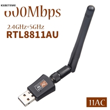 KEBETEME USB Wifi Adapter 5/2.4Ghz Dual Band 600Mbps Wifi Antenna Dongle LAN 802.11ac/a/b/g/n for Windows XP Win 7 10 Mac Vista(China)