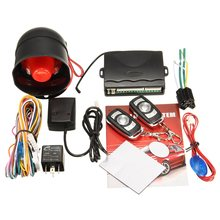 NEW Universal One Way Car Vehicle Alarm Protection Security System Keyless Entry Siren +2 Remote Burglar(China)