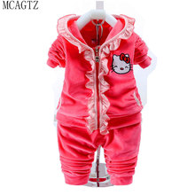 MCAGTZ 2017 spring girls baby cute 2/pc hooded long-sleeved trousers casual cotton velvet children's sports suit #030