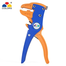 2017 High Quality HS-700D Self-adjusting Insulation Wire Stripper Cutter Hand Crimping Tool for Camping Climbing Outdoor Home(China)