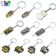 10 pcs/lot wholesale World of Tanks keychain alloy pendant 11 style keyring tank bullet model charms souvenirs for fans gift(China)
