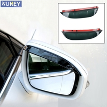 Side Wing Door Mirror Rain Guard Visor Shade Shield Rear View Cover Fit For 2013 2014 2015 2016 2017 Ford Fusion Mondeo Kia Rio(China)