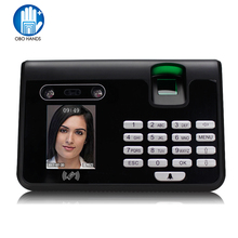 2.8 inch TFT Biometric fingerprint RFID Finger Attendance time lock TCP/IP/USB/U disk card reader for door access control system(China)