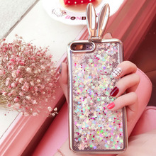 KISSCASE Glitter Dynamic Case For iPhone 7 7 Plus 6 6s 5 5s SE Silicone Shiny Quicksand Girly Back Cover For iPhone 5s SE Coque(China)