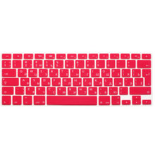 "(2pcs) UK Russian Letters Keyboard Film protector for Macbook Air Pro Retina 13"" 15"" 17""Laptop Skin Covers for Mac book Gel case(China)"