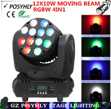 12X10W moving head beam light RGBW 4in1 dmx512 control moving wash light / led spotlights professional stage dj equipment