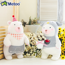 Lovely Bear Cute Soft Plush Stuffed Rattles Toys Appease Doll For Children's Gifts Brinquedos Bebe High Quality(China)