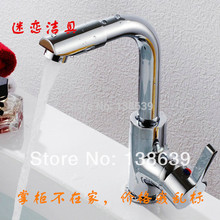 Free shipping 2014 new luxury chromed bathroom sink mixer faucet,single handle brass basin mixer tap faucet,discount product(China)