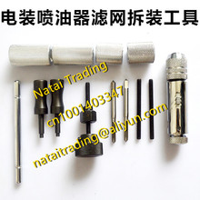 Free shipping! common rail diesel injector dismantling tool kits for Denso injector filter simple package