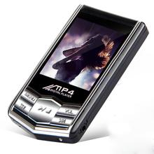 "Best Price 8GB Slim MP4 Music Player With 1.8"" LCD Screen FM Radio Video Games & Movie"