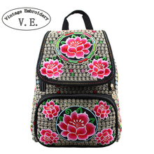 Vintage Embroidery Women Backpack Girls Ethnic Canvas Backpack Female School Shoulder Bag Bagpack Mochila Travel Bag For Women(China)
