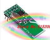 5pcs/lot  NRF24L01  2.4GHz ISM Wireless Transceiver Module