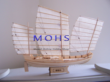 Free shipping wooden scale model 1/148 wood scale model ship The green eyebrow model boat for scale wood  model making beginners