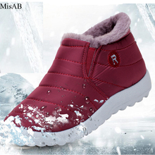 women Boots Winter warm down snow boots for women ankle Boots waterproof fashion Fur antiskid outdoor flat boots shoes MIS010(China)