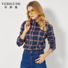 Veri Gude 2017 Vertical Striped Blouse Women Slim Fit Long Sleeve Shirt Marine Stripes Fashion Top All Match New Arrival(China)
