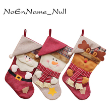 Gift For New Year 2017 Christmas Decor Party Decorations Santa Claus Christmas stocking Candy Socks Christmas Gifts Bag For Home(China)