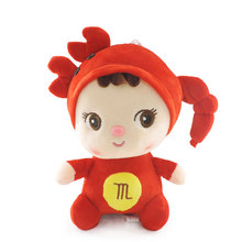 Kawaii Stuffed the Scorpion Constellation Dolls Zodiac Sign Scorpio Plush Big Eyes Figure Kids Toys for Children Birthday Gifts(China)