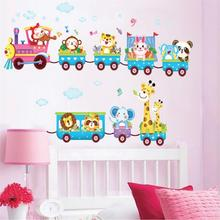 Lovely Tiger Panda Safari Zoo Driving Train Wall Stickers For Kids Rooms Home Decor Cartoon Animal Walls Decals Pvc Mural Art(China)