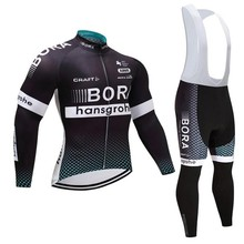 BORA 2017 Winter thermal fleece cycling jersey and thermal long(China)