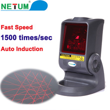 Free shipping!Desktop Omnidirectional 1D Code Reader Laser Barcode Scanner For Supermarket NT-6030 Auto Scan 20 Line  Scanner