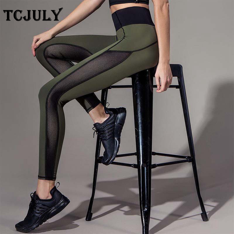 Mesh Pattern Patchwork Leggings, Women's Knitted Push Up Fitness Legging, High Waist, Flex, Stretchy, Casual, Ankle Length Pants 12