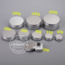 Factory Price 1000pcs/lot 15ml Aluminum Lip Gloss Container 15g Lipstick Box Metal Jar Lip balm Cosmetic Packaging storage box(China)