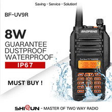 Sale! Upgrade Baofeng UV-9R IP67 Waterproof Dual Band 136-174/400-520MHz Ham Radio BF-UV9R Baofeng 8W Walkie Talkie 10KM Range(China)