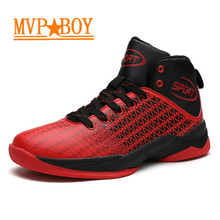 Mvp Boy high quality Hot Sale superstar shoes outdoor Gym stan superstar solomons speedcross krampon exercito sapato masculino