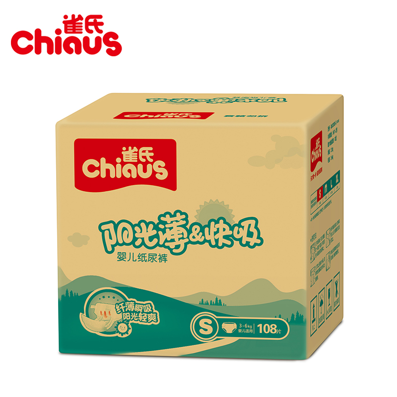 Chiaus Thin Dry Baby Diapers Disposable Nappies 108pcs S for 3-6kg Breathable Soft Non-woven Unisex Baby Care Disposable Diapers<br><br>Aliexpress