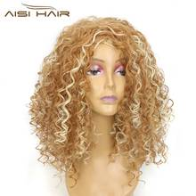 I's a wig Synthetic Afro Kinky Curly Wigs for Black Women Blonde and Golden Hair(China)