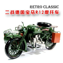 Brand New World War II Germany B*M-W R12 Motor Tricycle Handmade Metal Artefact Motorcycle Model Toy For Collection/Gift/Kids