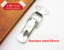 56mm Stainless Steel Toggle Case Box Chest Trunk Latch Spring Loaded Latch Clamp Clip Duck Billed Buckles 5pcs(China)