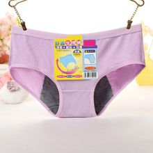Buy Women Menstrual Period Underwear Modal Cotton Panties Seamless Physiological XL Health Seamless Briefs High Waist Underpants
