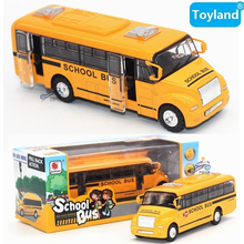 High imitation School Bus 1:32 Alloy Cars Model Toys Pull Back/Flashing/Musical Model toys BEST Gift for Children Free Shipping