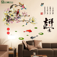New New Year Wall Stickers Auspicious Wishful Living Room Glass Window Decorative Painting Self-adhesive Pvc Stickers(China)
