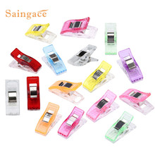 Saingace Bag Clips 50 PCS Colorful Sewing Craft Quilt Binding Plastic Clamps Pack photo hanging Clip(China)