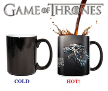 Game of Thrones stark Mugs winter is coming Color Changing Cups Sensitive Ceramic Tea La Copa Friends Gift(China)