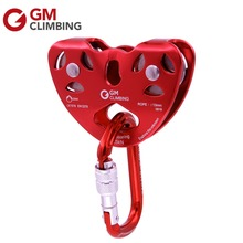Zip Line Set 25KN Cable Trolley Rock Climbing Pulley CE/UIAA With Screw Locking Carabiner Oval Shape Mountaineering Buckle